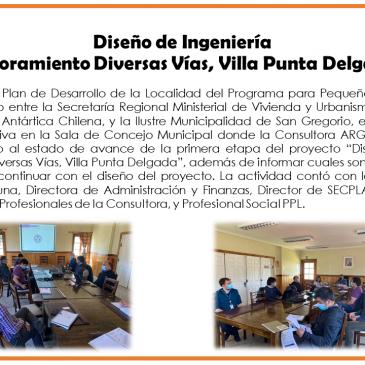 """Diseño de Ingeniería """"Mejoramiento diversas vías, Villa Punta Delgada""""."""